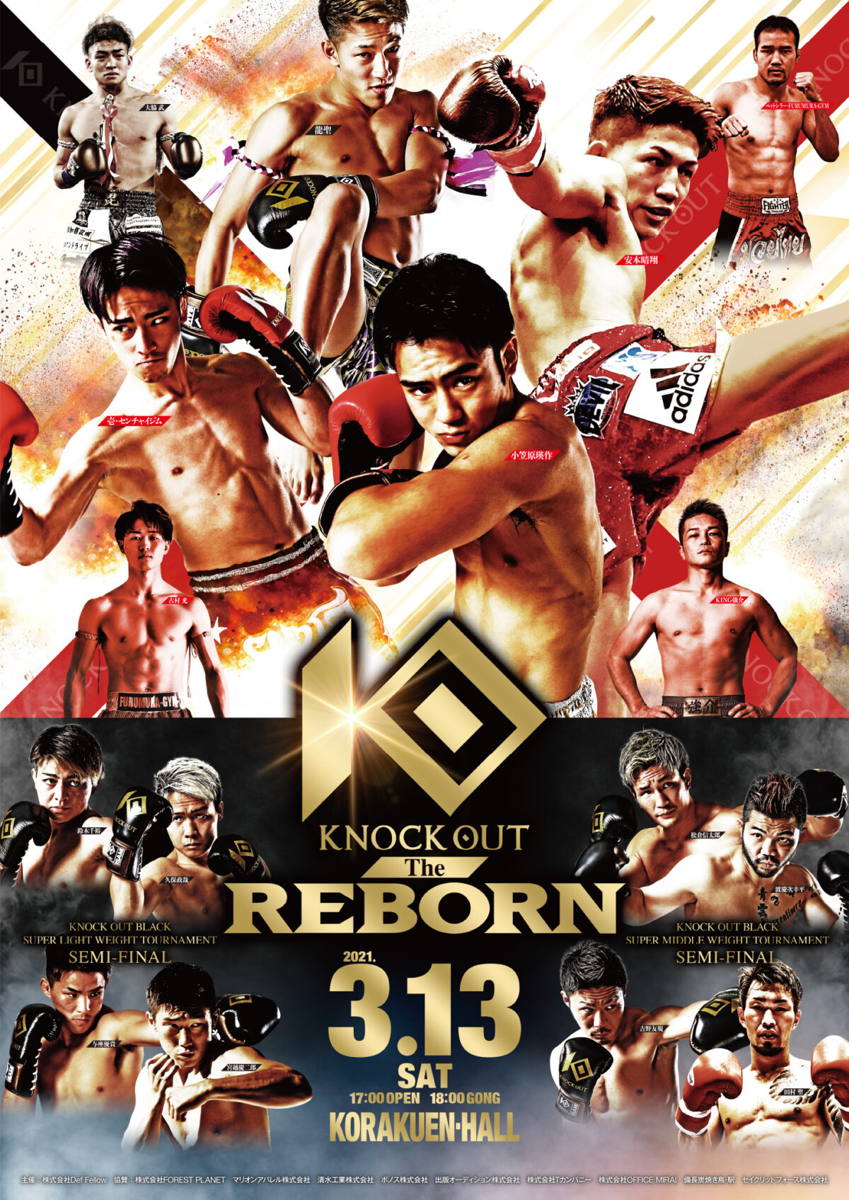 369KNOCK OUT ~The REBORN~