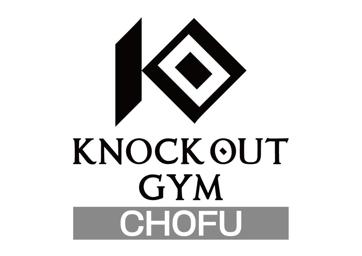直営ジム「KNOCK OUT GYM」の 第一号店を調布にオープン!
