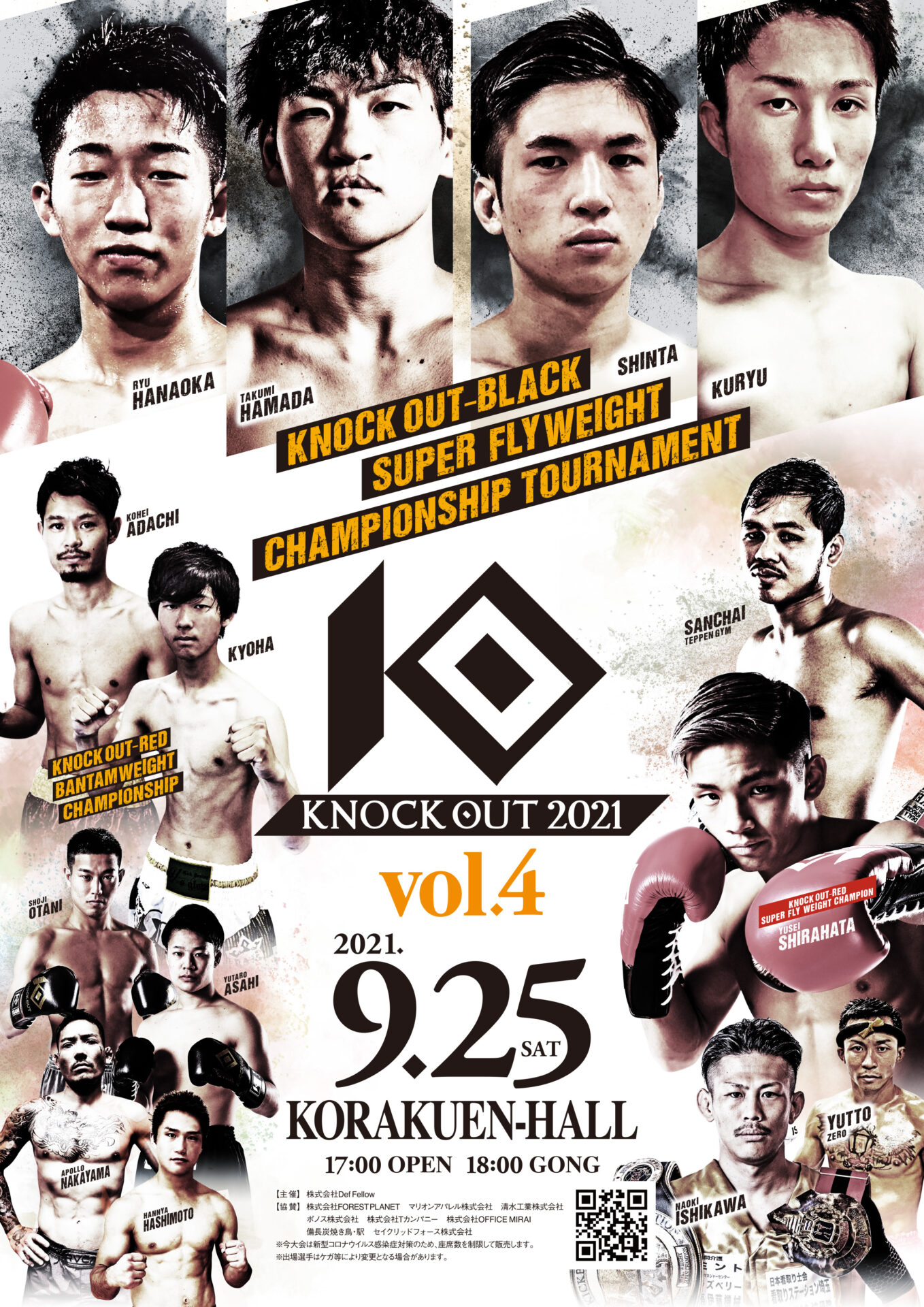 3504KNOCK OUT 2021 vol.4